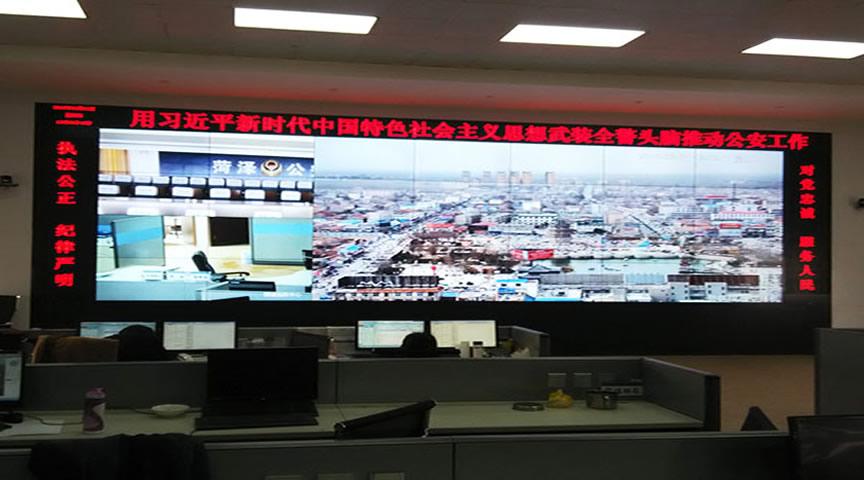 菏泽市某公安緕hong竓ui中心液晶拼接大ping