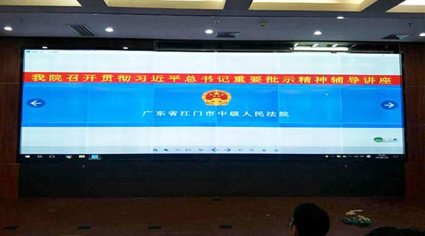 江门市中级人民法院无feng拼接ping