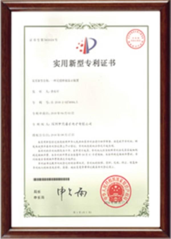 无feng拼接zhuan利